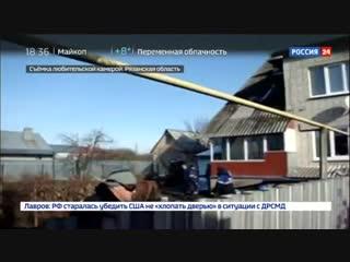 Отключили за долги_ пенсионерка насмерть замерзла в собственном доме - Россия 24