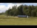 КамАЗ 54115 (Дальнобойщики 1 (2000-2001) Серия 17 Призрак )