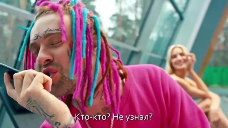 @timati @egorkreed @gucci @t_nait_offi.01 Тимати feat. Егор Крид - Гучи (премьера клипа, 2018)