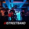 ISTREETBAND | Кавер-группа