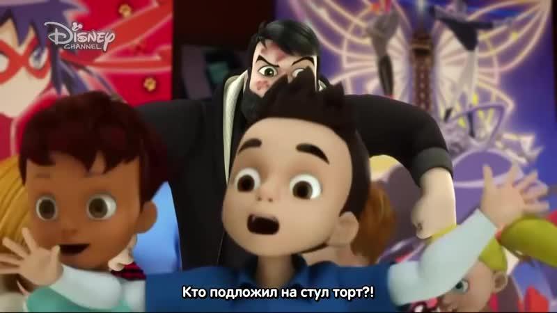 Русс субт Сезон 3 Серия 6 Анимаэстро