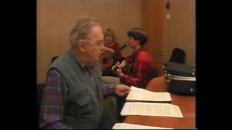 Памяти Лев Шумеев и Виктор Афонский ансамбль гитаристов ч1 2005 г