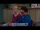 The big bang theory 生活大爆炸 S8x9 - Sheldon so care for Leonard