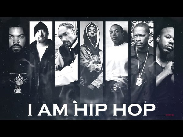 2Pac feat. Ice Cube Eminem - Hit Em Up ( NEW Remix 2017)