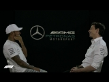 100 Races With Mercedes: Lewis Hamilton In Conversation With Toto Wolff
