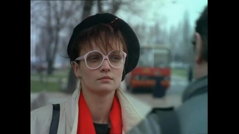Декалог Dekalog (1988) - 4 серия