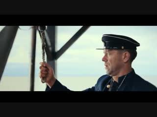 Спасти Ленинград  Трейлер #2 (2019)