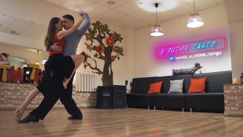 Студия «В ритме танго» | Промо