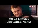 Инвестиции в коммерческую недвижимость Сергей Смирнов о бизнес-центрах и торговых центрах