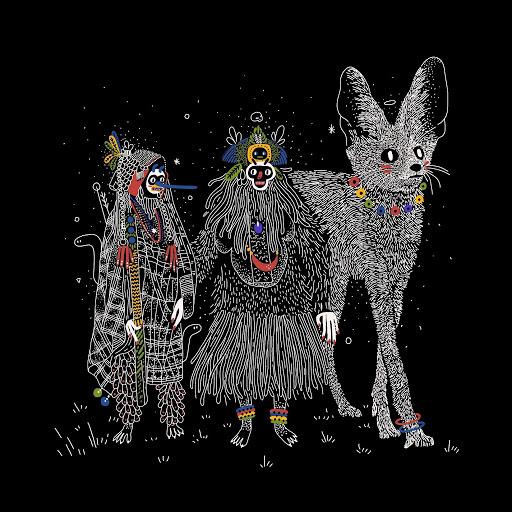The Upbeats альбом Gamma Ray EP