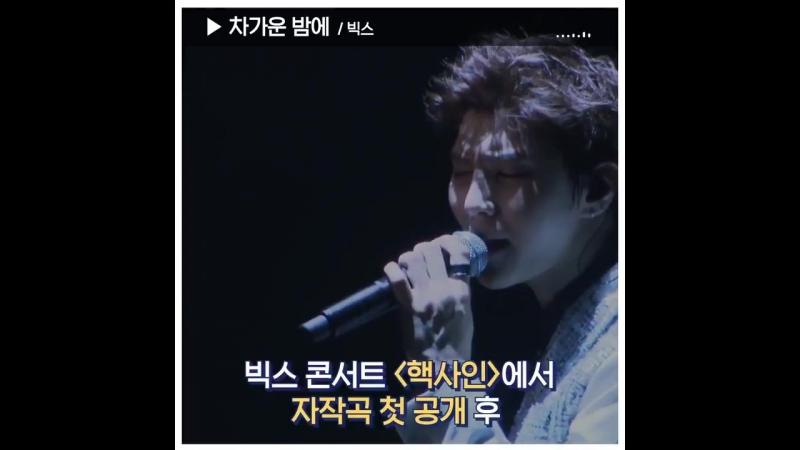 경레오 데뷔 6년만에 솔로 데뷔축 신인가수 정레오 데뷔를 기다리며 레오 자작곡 미리보기 avi 빅스 레오 VIXX LEO 정택운 CANVAS T