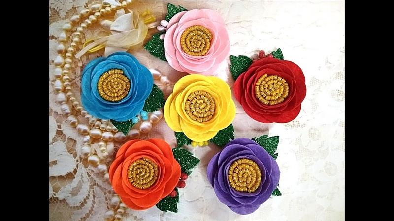 Цветы заколки резинки из фетра МК / Flower of felt DIY