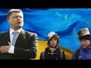 «Европа нас надурила»: в Раде объяснили, почему ЕС обманул Укpаинy