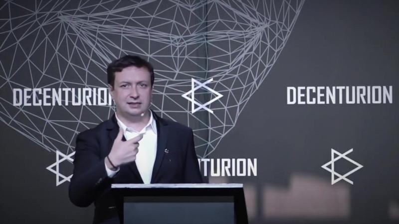 Министр Информации, Николай Евдокимов, на Первом Российском Съезде граждан DECENTURION