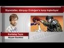 Мировой Сионизм и Евангелизм обьеденил все усилия против Эрдогана