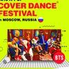 K-POP Cover Dance Festival 2018