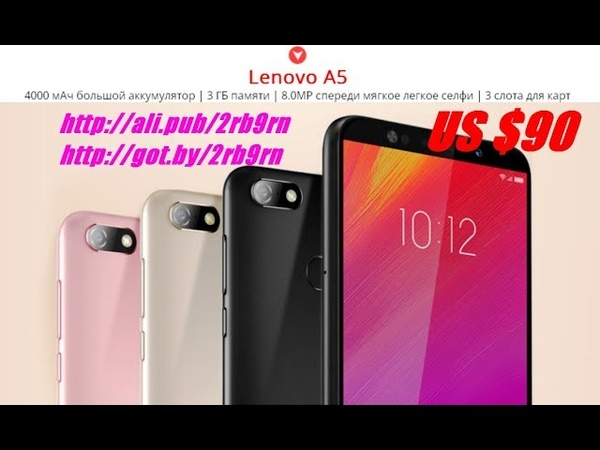 Смартфон, Lenovo A5, 3 ГБ ОЗУ, 16 ГБ Память, 4 ядра, 5,45 Дюйма, 4G-LTE, Глобальная версия, 2018