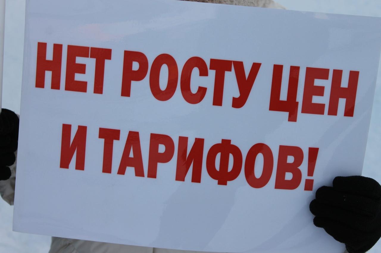 В Тарко-Сале состоялся пикет Всероссийской акции протеста