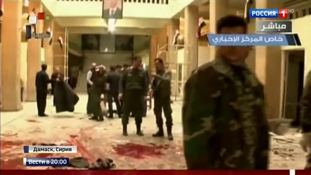 Вести 20:00 • Дамаск в огне: уже 35 человек скончались здесь после двойного теракта