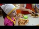 Детский мастер класс Пицца
