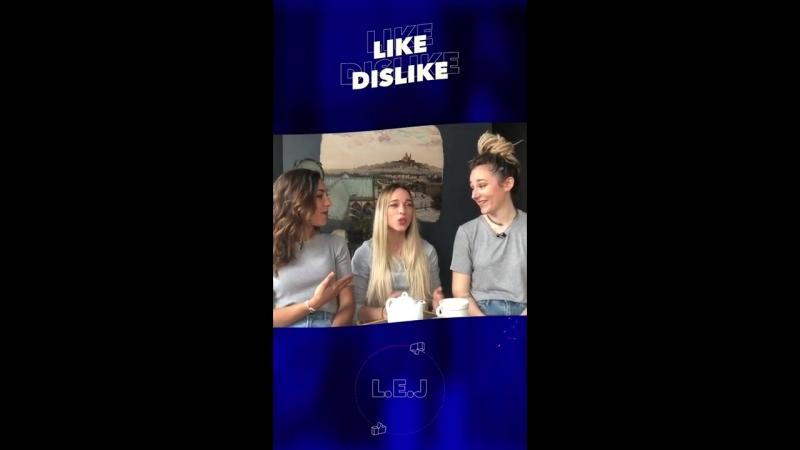L.E.J - Like Dislike avec Sofiane, Netflix et le Trico