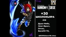 30 Душа Ниба,Элит. Фрост,Отсос,Баги!ТС.ШКОЛОКЬЯРА Rainbow Six Siege kiara188 irina end Demon Core