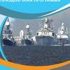 День ВМФ 2018 на форту Константин