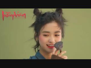 Shen Yeu