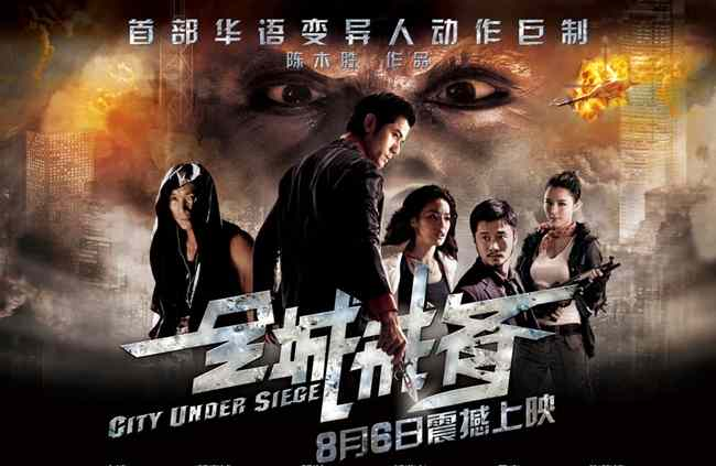 City Under Siege In Hindi Dubbed Torrent