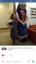 Гульнара Хасанова фото #13