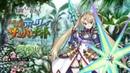 Fate Grand Order TVCM 「SAYA Kono Hoshi de tada Hitotsudake 」