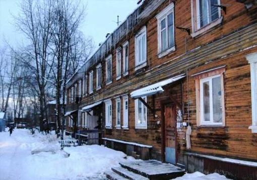 недвижимость Архангельск Адмирала Макарова 4