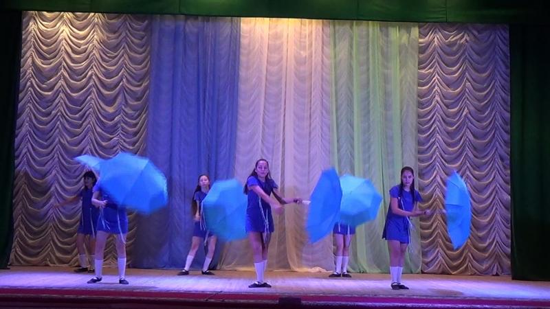 Хореографический ансамбль Жемчужина - Танцующие под дождем
