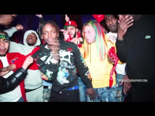 6IX9INE Billy (WSHH Exclusive - Official Music Video)