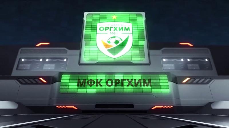 Знамя-АПЗ - Оргхим-2 (1-6)