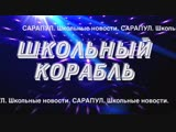 Соревнования по Спортивному Туризму г.Сарапул