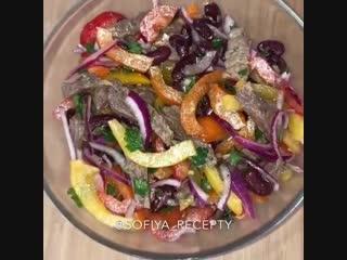 zerofat - салат Тбилиси