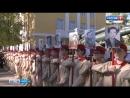 24 09 2018 Вести Чита Митинг к Дню памяти забайкальцев погибших при выполнении воинского и служебного долга
