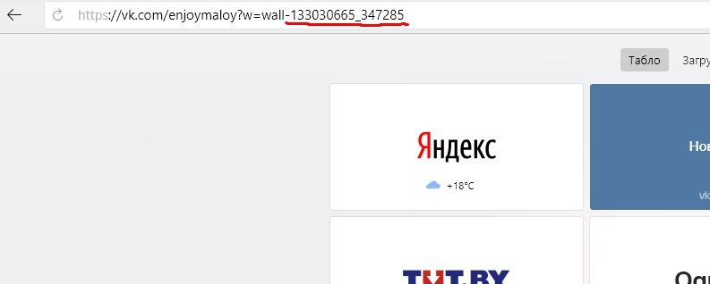 https://pp.userapi.com/c844617/v844617788/aa96c/2mYGEkBQE_w.jpg
