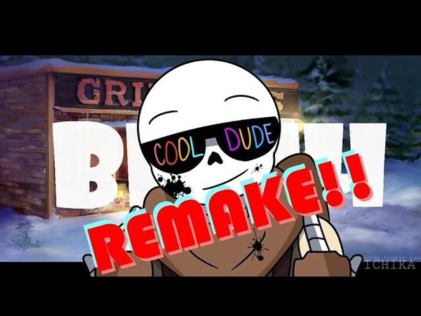 Bitch MEME Ver. 2.0 (Remake)||Sans Undertale AUs||Read desc.