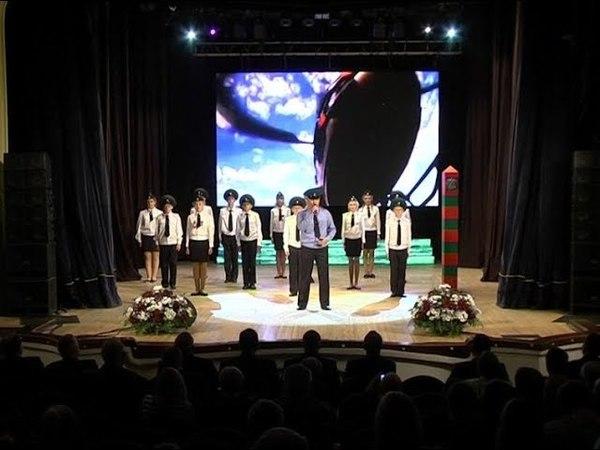 Сегодня в Самаре отметили 100 летие образования пограничной службы ФСБ России