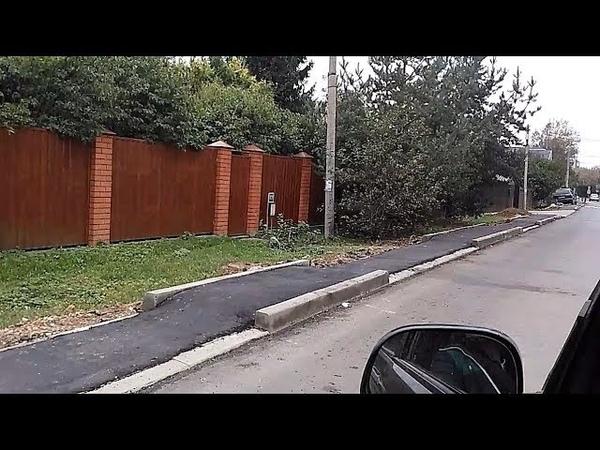 Самый жуткий тротуар в Путилково