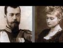 Концерт посвећен Св Царској породици Романов