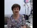 Отзыв пациентки об операции по удалению катаракты