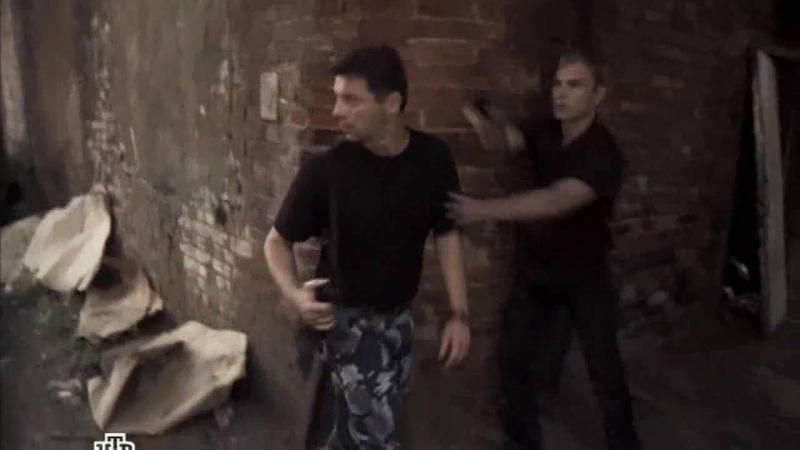 Наркотрафик 8 серия 2012