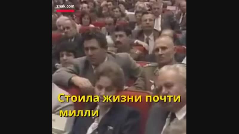 Выступление академика Сахарова