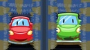02 Car Wash @ CARtoons