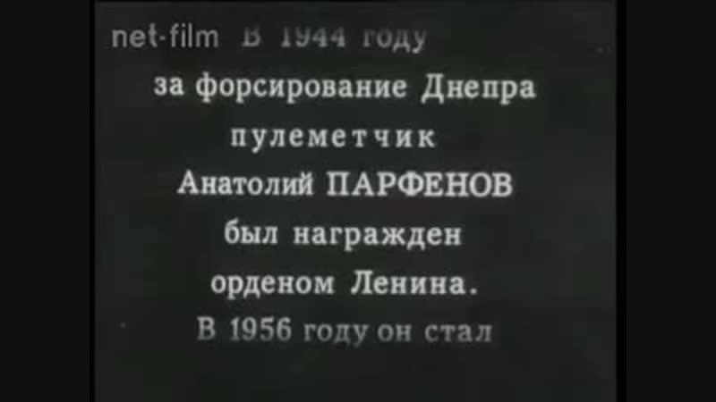 Анатолий Парфенов (1924-1993) - ветеран Великой Отечественной Войны и чемпион Олимпийских Игр по классической (греко-римской) бо