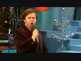 Через Две Зимы - Юрий Богатиков