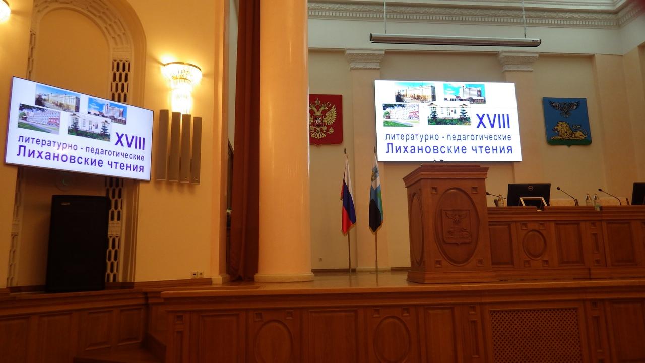 лихановские чтения, международное сотрудничество, донецкая республиканская библиотека для детей, белгородская государственная детская библиотека